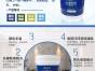 水瓷环氧美缝剂十大热销品牌
