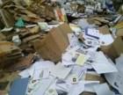 杭州大量回收各种废纸随叫随到