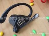 高档商务蓝牙耳机 无线蓝牙耳机8015 蓝牙耳机 带麦克风拉风个