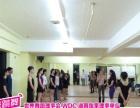 权威体育艺术培训,就在来跳舞舞蹈机构