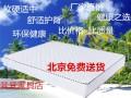 厂家直销全新床垫高中低档弹簧床垫独立弹簧床垫椰棕床垫