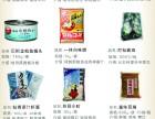 郑州日韩料理批发配送寿司原料供应富利宏