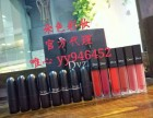 为什么要跟我卖Dvz唇釉?朵色彩妆安徽代理?