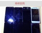 株洲修手机换外屏触屏oppo魅族联想一加索尼小辣等