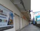 番禺广场附近商铺招租,近地铁,交通便利