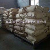 氧化钴(四氧化三钴)厂家直销-低价有保障 优质氧化钴
