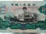 大连上门回收邮票,专业收购邮票,上门回收钱币纸币