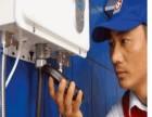 能率壁挂炉杭州用户统一报修热线壁挂炉不点火水温不热