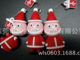 厂家直销圣诞老人u盘外壳 USB外壳 3D立体外壳 pvc软胶u