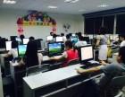广州市文员培训班 办公电脑 全能文员 跟单算料培训班