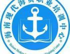 网络教育就选武汉理工大学