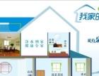 泉佳乐加盟 家用电器 投资金额 1-5万元