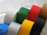 常州铝箔胶带、泰州防伪封箱胶带、徐州布基胶带ZNL-JD-001