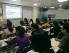 南山专业学平面 室内,0基础入学,高薪就业