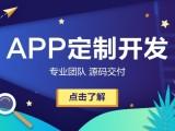 杭州APP開發公司-杭州徽華科技