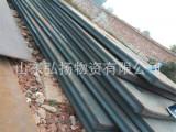 低合金结构钢Q345E钢板 数控切割加工