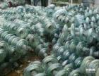 回收瓷瓶绝缘子 厂家 价格13663275330