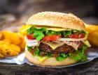 比克利汉堡加盟费是多少/特色汉堡加盟/特色餐饮加盟