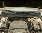 雪佛兰 科鲁兹 2015款 1.5 手动 经典版-一车一况一况一