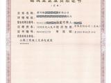 北方工程咨询郑州资质代办,深受消费者喜爱的郑州资质代办公司