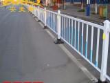 河南直销 交通道路围栏 市政道路隔离护栏 道路安全防护栏