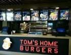 美式汉堡加盟 快餐店加盟品牌 诚邀加盟