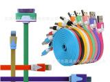 面条线 安卓苹果手机数据线 彩色面条线充电传输数据线 发光数据