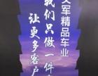 江淮星锐2011款 商务客车 2.8T 手动 商务版