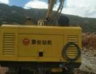 出售一台9成新河北宣化泰业履带式钻孔钻机,专打洞内探孔