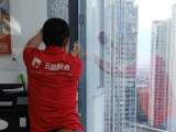 福州玻璃贴膜,玻璃隔热膜,安全防爆膜,磨砂膜,家具膜