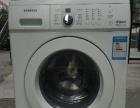 三星滚筒全自动洗衣机