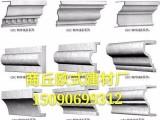 河南商丘grc线条,grc腰线,grc檐口线供应厂家