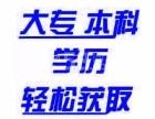 潍坊网络教育报名