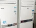 出售二手空调,洗衣机,微波炉,冰箱