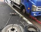 沈阳市全区24小时流动补胎,道路救援,汽车维修,汽车拖运