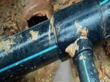 西安新城自来水漏水检测 厨房漏水检测维修公司