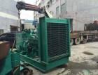 珠海斗门区沃尔沃发电机回收公司收购二手发电机