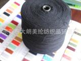 【厂家直销】高品质 有色人造毛  仿羊绒 长绒人造毛 长纤人造毛