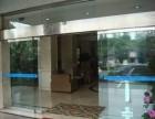 上海门禁维修 长宁区自动门维修感应门不停自开自关维修