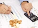 上海初级会计职称培训 助您从小白到财务精英