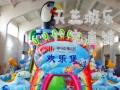 天蕊游乐充气水池儿童手摇船动物电动碰碰船充气城堡充气滑梯
