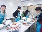 美的集团员工来长沙优美西点争做西点师 玩转蛋糕烘焙