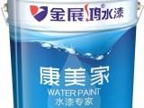 广州旧墙翻新乳胶漆推荐超高附着力定制墙面改造涂料金展鸿漆批发