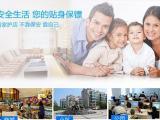 华强北海康威视罗湖网络布线网络电话维护