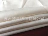 2015年新款 厂家直销 丝绸面料  丝绵纺