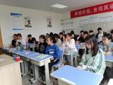 天津全封閉式管理學校