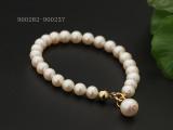 天珑珠宝为您提供优质珍珠创业,服务100%