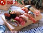 上海日本寿司免加盟培训