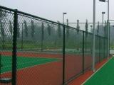 体育场护栏网,体育隔离栅,体育场围网