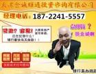 申请天津无抵押贷款四种情况将被拒贷